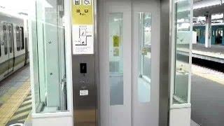 JR 奈良駅 シースルー ホーム エレベーター Japanese Platform Crystal Elevator