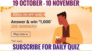 Amazon Alexa On App Quiz Answers Today   Win 1000 Amazon Pay Balance   19 October 2020