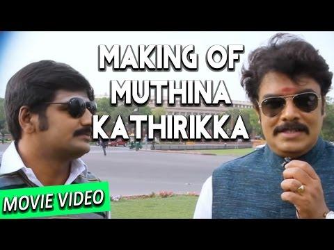 Muthina Kathirikka - Making Video -