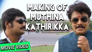 Muthina Kathirikka - Making Video