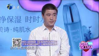 《爱情保卫战》20191010 妈宝男不帮媳妇说话【综艺风向标】
