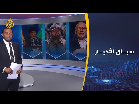العراق ولبنان