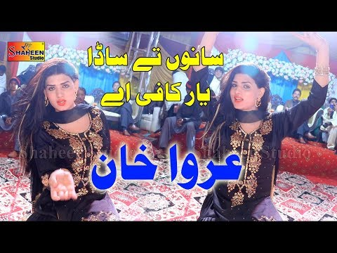Sanu Tan Sada Yar Kafi Hay | Urwa Khan | Dance Performance 2020