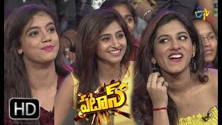 Patas | 23rd February 2018 | Full Episode 696 |Vishnupriya,Varshini&Aqsa Khan | ETV Plus