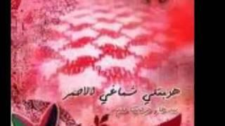 اغاني طرب MP3 حسنك يا زين جلسه - سميره العسلي بواسطة طائر الاحزان.wmv تحميل MP3