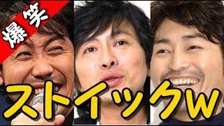 大泉洋も安田顕も爆笑w聖火ランナーを務めた鈴井貴之の話www