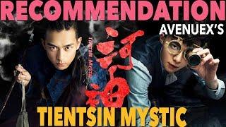 Tientsin Mystic - AvenueX's Drama Recommendation