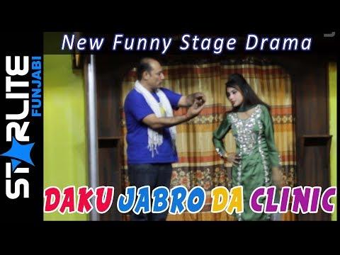 Daku Jabro Da Clinic | Latest Stage Drama 2019 | Clip 01 | Pakistani Funny Stage Drama