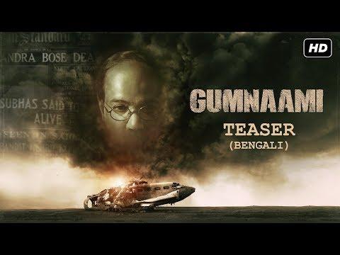 Download gumnaami গুমনামী teaser prosenjit chatter hd file 3gp hd mp4 download videos