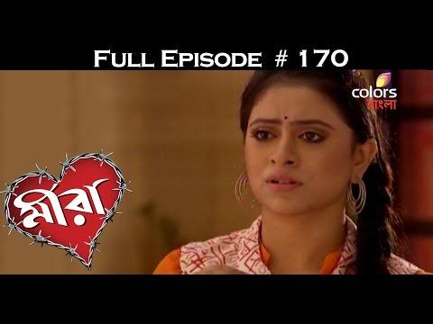 Meera--29th-April-2016--মীরা--Full-Episode