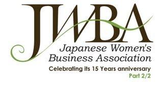 JWBA: A special lecture (2/2)