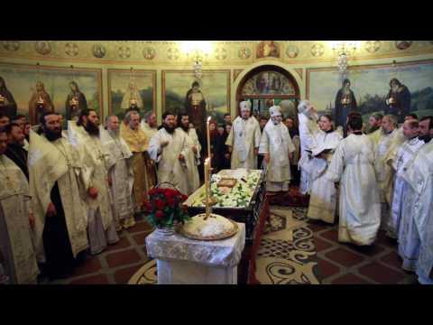 Молитва на армянском текст