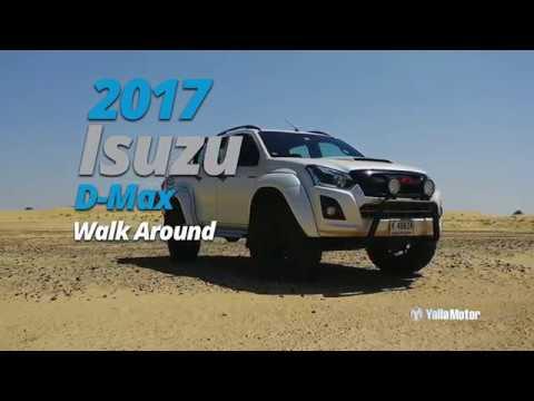 Isuzu UAE - 2019 Isuzu Models, Prices and Photos   YallaMotor
