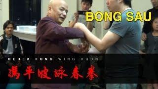 What is Bong Sao in Wing Chun?