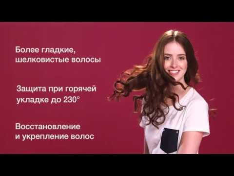 Profesjonalne narzędzie przeciw wypadaniu włosów dla kobiet