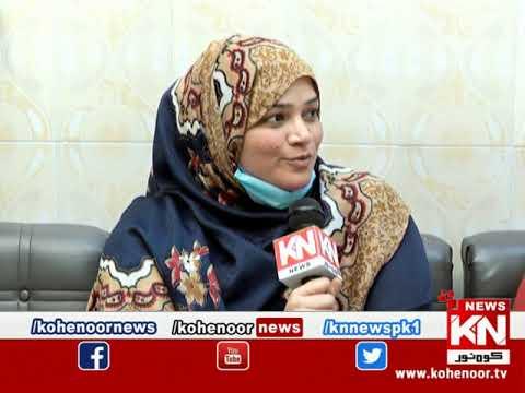 Shikayat 3 January 2021 | Kohenoor News Pakistan