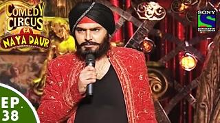 Comedy Circus Ka Naya Daur - Ep 38 - Kapil Sharma As Daler Mehndi