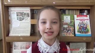 «История моего города». Бийск: признание в любви