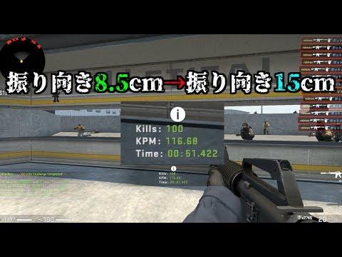 CSGO aim botz 100kills challenge(AK-47) - смотреть онлайн на Hah Life
