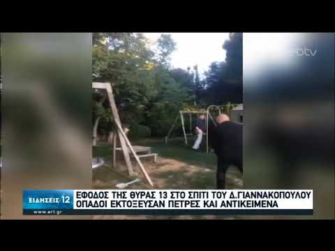 Επίθεση Γιαννακόπουλου σε μαγαζί καταγγέλλει οπαδός του Παναθηναϊκού | 11/06/2020 | ΕΡΤ