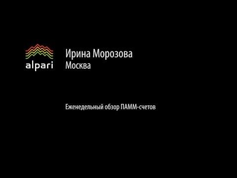 Бинарные опционы форум видео