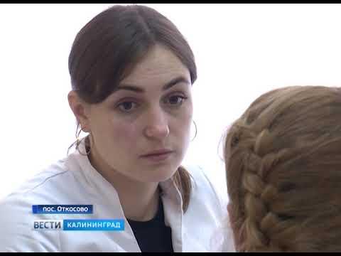 15 медиков согласились работать в калининградских сёлах