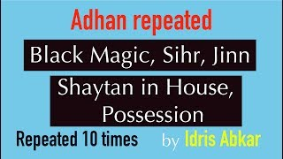 Extreme Powerful RUQYAH | JiNN Possession, SiHR, MAGiC, EViL EYE