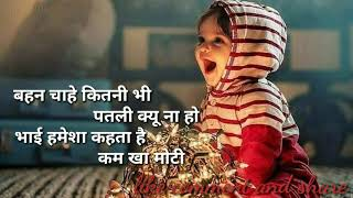 Brother and sister quotes WhatsApp status।। Nice though।।