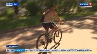 Кемеровским велосипедистам напомнили о правилах дорожного движения