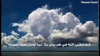 الرجوع الى الله والتوبة -مؤثر جدا