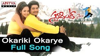 Okariki Okarye Full Song ll Student No.1 Songs ll Jr.N.T.R
