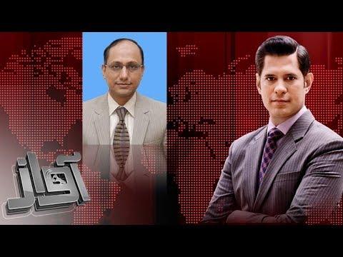 Benazir Qatl Case | Awaz | SAMAA TV | 07 Sept 2017