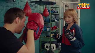Улица - Женский бокс