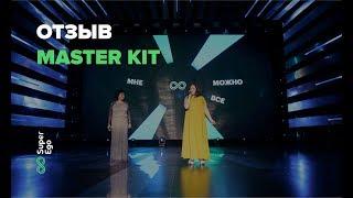 Благодаря методике Мастер Кит, мы можем помогать простым людям! Гульнара и Алия Алтынбековы