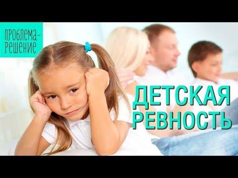 Детская ревность: что делать, если старший обижает младшего? Как сохранить мир в семье.