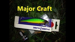 Major craft zoner minnow 90 sp