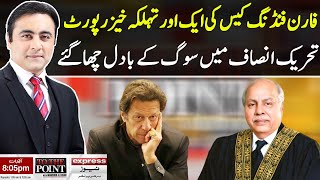 To The Point With Mansoor Ali Khan   13 July 2021   Express News   IB1I