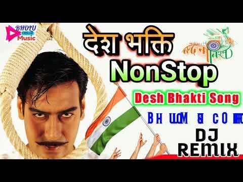 New desh bhakti remix songs mp3 free download