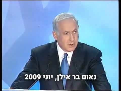 6 מיליארד יורו להשמדת מדינת ישראל