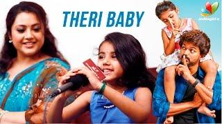 Theri Baby Nainika:  Vijay uncle gave me a lot of gifts - Actress Meena's Daughter Interview | Theri