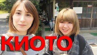 Киото: День второй. 京都へゴー! 修学院離宮と桂離宮を訪問しました。