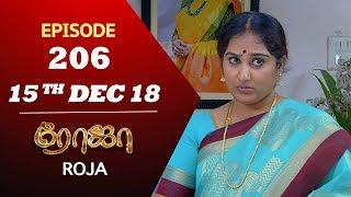 ROJA Serial | Episode 206 | 15th Dec 2018 | ரோஜா | Priyanka | SibbuSuryan | Saregama TVShows Tamil