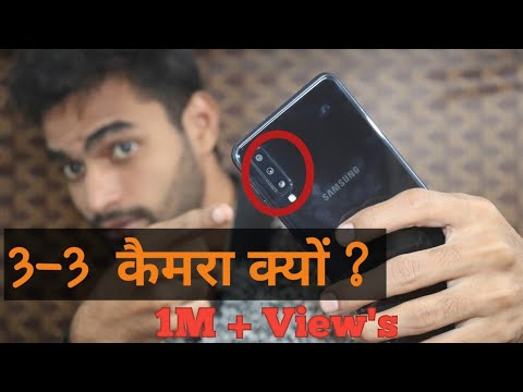 Samsung Galaxy A7 Camera test  - triple Camera 2018 #Futurephone तीन कैमरा वाला फ़ोन