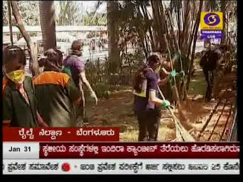 MIME Students Participated in Clean-Up Drive & Eco-Awareness | DDK NEWS