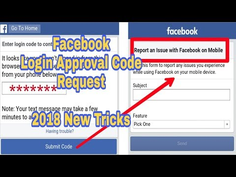 Facebook login code not receiving? || 2 factor