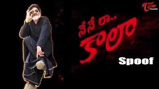 Nenera Kaala | Trailer Spoof | by Murali Y | TeluguOne