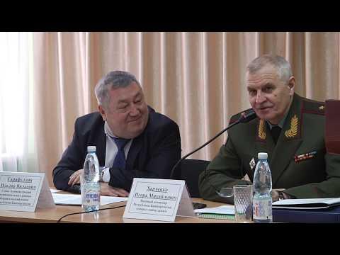 В ходе рабочей поездки Караидельский район посетил Военный комиссар Республики Башкортостан.