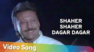 Jeene Do (1990)   Jackie Shroff   Sanjay Dutt   Farah - YouTube