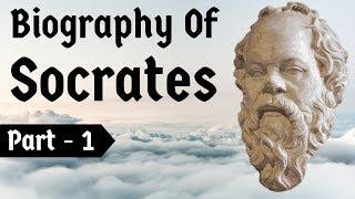 Biography of Socrates Part 1 - Greatest philosopher & teacher of Plato - Revolution of Philosophy