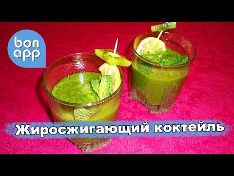 Полезный витаминный коктейль - Оригинальные рецепты